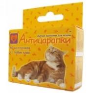 Антицарапки П2 колпачки д/кошек на когти, прозрачные 40шт