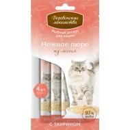 """Для кошек """"Нежное пюре из лосося"""" (арт 72510025)"""