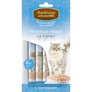 "ДЛ для кошек ""Нежное пюре из тунца"" (арт 72590850)"