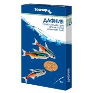 Корм для рыб Зоомир Дафния 15гр