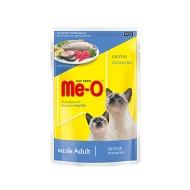 Мя-о конс 80 гр д/кошек океаническая рыба в желе пауч 1/48 (3)