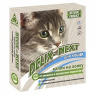Капли Деликс NEXT д/кошек