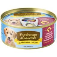 """""""Домашние обеды"""" для щенков 100 гр Сочный цыпленок с языком и шпинатом"""