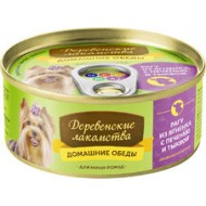"""""""Домашние обеды"""" для мини-пород 100 гр Рагу из ягненка с печенью и тыквой"""