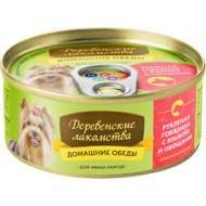 """""""Домашние обеды"""" для мини-пород 100 гр Рубленная говядина с языком и овощами"""
