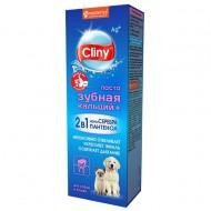 Зубная паста кальций+ 75 мл Экопром Cliny K116
