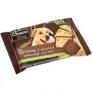 Печенье в темном шоколаде д/собак 30г