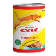 A-Soli Cat д/кошек Говядина кусочки в соусе 410гр 1*15
