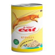 A-Soli Cat д/кошек Курица кусочки в соусе 410гр 1*15