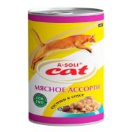 A-Soli Cat д/кошек Мясное ассорти кусочки в соусе 410гр 1*15