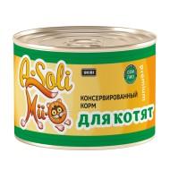 A-Soli Mii-o д/котят ж/б 325гр 1*30