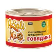 A-Soli Mii-o д/кошек ж/б 325гр Говядина 1*30