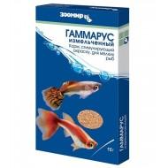 Корм для рыб Зоомир Гаммарус измельченный 15гр