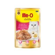 Мя-о Delite д/кошек Тунец с атлантической пеламидой в желе пауч 70 гр 1/48 Д2