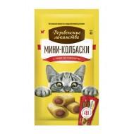 ДЛ Мини-колбаски для кошек с пюре из говядины, 4*10г (арт. 72504079)