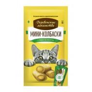 ДЛ Мини-колбаски для кошек с пюре из желтка, 4*10г (арт. 72504130)