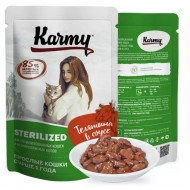 KARMY для стерилиз. кошек в соусе телятина 80гр