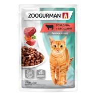 Зоогурман  консервы для кошек Говядина с овощами в соусе пауч 85гр 1/30