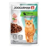 Зоогурман  консервы для кошек Кролик в соусе пауч 85гр 1/30