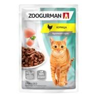 Зоогурман  консервы для кошек Курица в соусе пауч 85гр 1/30