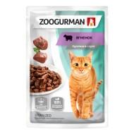 Зоогурман  консервы для кошек Ягненок в соусе пауч 85гр 1/30