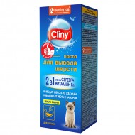 Cliny паста д/вывода шерсти из кишечника Сыр 30мл