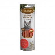 ДЛ Мясные колбаски для кошек из говядины (арт. 79711571)