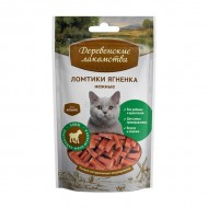Для кошек Ломтики ягненка нежные (арт. 79711311)