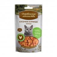 Для кошек Кусочки куринные нежные (арт. 79711342)