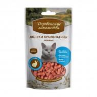 Для кошек Дольки крольчатины нежные (арт. 79711366)