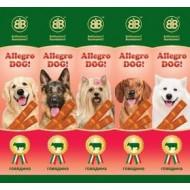 В&В Аллегро Дог колбаски для собак говядина (1шт)