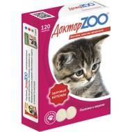 Доктор ZOO для котят  120 т, 6 шт/уп