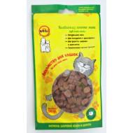 A-Soli д/кошек мини колбаски из ягненка 50гр