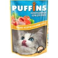 Puffins 100гр пауч для кошек кусочки рыбное ассорти соус 1*24