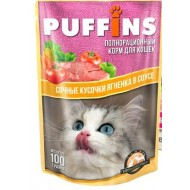 Puffins 100гр пауч для кошек кусочки ягненок соус 1*24