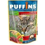 Puffins 100гр пауч для кошек кусочки желе Говядина*24