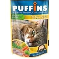 Puffins 100гр пауч для кошек кусочки желе Курица*24