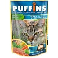 Puffins 100гр пауч для кошек кусочки желе Рыбное ассорти*24