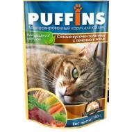Puffins 100гр пауч для кошек кусочки желе телятина с печенью*24