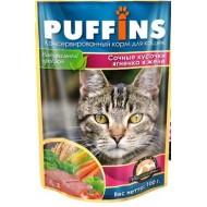 Puffins 100гр пауч для кошек кусочки желе Ягненок*24