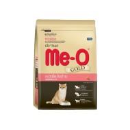 """Мя-о  Голд """"Indoor"""" 0,4кг для кошек проживающих в квартире 1/8"""