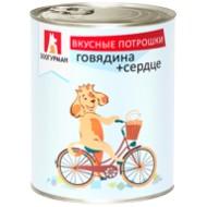 Вкусные потрошки д/собак говядина+сердце ж/б 750 гр 1/9 Зоогурман