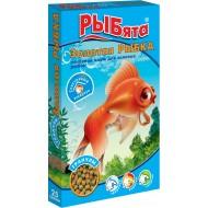 Рыбята Золотая рыбка гранулы 25гр Зоомир