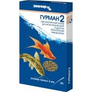 Гурман-2 коробка 30гр. тонущие гранулы