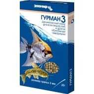 Гурман-3 коробка 30гр. тонущие гранулы