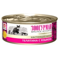 Мясное ассорти Телятина с языком д/кошек ж/б 100гр