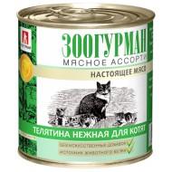 Мясное ассорти Телятина нежная д/котят ж/б 250гр