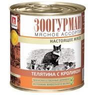 Телятина с кроликом д/кошек ж/б 250гр