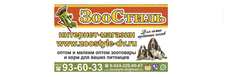 Лакомство Dog Fest Куриная нарезка на жевательной палочке 928887681